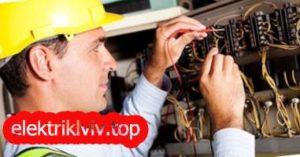 Послуги електрика у новобудовах Львова