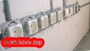 Монтаж люстри Львів :: Ціни на підключення світильників у 2019